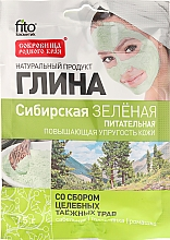 "Fragrances, Perfumes, Cosmetics Face and Body Clay ""Siberian"", green - Fitokosmetik"