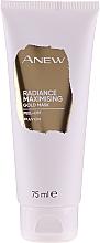 Fragrances, Perfumes, Cosmetics Exfoliating Face Mask - Avon Anew Radiance Maximizing Peel-Off Gold Mask