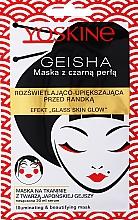 Fragrances, Perfumes, Cosmetics Whitening Clack Pearl Mask - Yoskine Geisha Mask