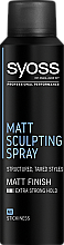 Fragrances, Perfumes, Cosmetics Extra Strong Hold Mattifying Spray - Syoss Matt Sculpting