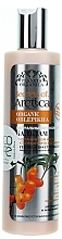Fragrances, Perfumes, Cosmetics Sea Buckthorn Balm - Planeta Organica