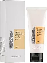 Fragrances, Perfumes, Cosmetics Night Mask with Propolis Extract - Cosrx Ultimate Moisturizing Honey Onvernight Mask