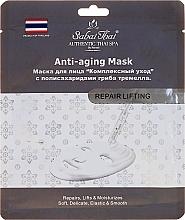 Fragrances, Perfumes, Cosmetics Anti-Aging Face Mask with Tremella Fuciformis - Sabai Thai Mask