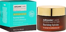 Fragrances, Perfumes, Cosmetics Moisturizing Face Cream-Balm - Arganicare Shea Butter Nourishing Hydrator