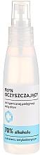 Fragrances, Perfumes, Cosmetics Antibacterial Hand Spray - Miraculum