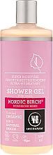 Fragrances, Perfumes, Cosmetics Shower Gel - Urtekram Organic Nordic Birch Shower Gel