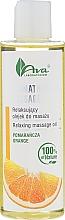 Fragrances, Perfumes, Cosmetics Relaxing Massage Orange Oil - Ava Laboratorium Aromatherapy Massage Relaxing Massage Oil Orange