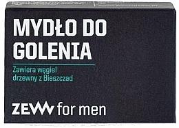Fragrances, Perfumes, Cosmetics Shaving Soap Bar - Zew For Men Shaving Soap