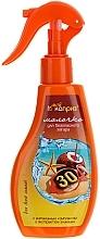 Fragrances, Perfumes, Cosmetics Sun Milk SPF 30 - Moy Kapriz