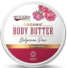 "Fragrances, Perfumes, Cosmetics Body Butter ""Bulgarian Rose"" - Wooden Spoon Bulgarian Rose Body Butter"