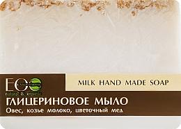Fragrances, Perfumes, Cosmetics Glycerin Milk Soap - ECO Laboratorie Milk Hand Made Soap
