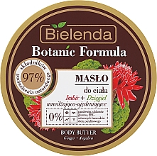 "Fragrances, Perfumes, Cosmetics Body Butter ""Ginger & Angelica"" - Bielenda Botanic Formula Ginger + Angelica Body Butter"