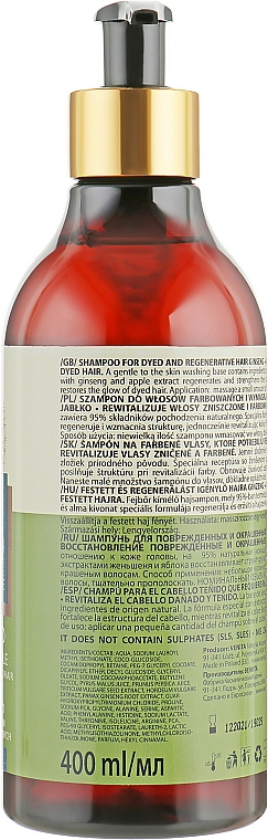 "Regenerating Colored Hair Bio Shampoo ""Ginseng & Apple"" - Venita Bio Natural Care  — photo N2"