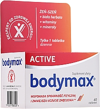 Fragrances, Perfumes, Cosmetics Dietary Supplement for Active People - Bodymax Active