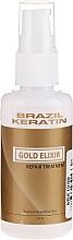Fragrances, Perfumes, Cosmetics Hair Elixir - Brazil Keratin Gold Elixir Repair Treatment
