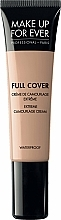 Fragrances, Perfumes, Cosmetics Camouflage Cream - Make Up For Ever Full Cover Extreme Camouflage Cream