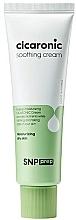 Fragrances, Perfumes, Cosmetics Moisturizing & Repairing Face Cream for Dry Skin - SNP Prep Soothing Cream