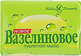 "Fragrances, Perfumes, Cosmetics Toilet Soap ""New. Vaseline"" - Nevskaya Kosmetika"