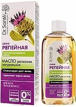 Fragrances, Perfumes, Cosmetics Anti Hair Loss Burr Oil - Dr. Sante Burdock Line