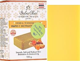 Fragrances, Perfumes, Cosmetics Turmeric Extract Soap - Sabai Thai Herbal Turmeric Soap