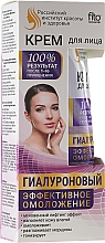 "Fragrances, Perfumes, Cosmetics Hyaluronic Facial Cream ""Effective Rejuvenation"" - Fito Cosmetic"