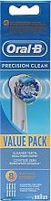 Fragrances, Perfumes, Cosmetics Replacement Electric Toothbrush Head, 8 pcs - Oral-B EB20 Precision clean