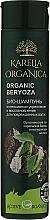 "Fragrances, Perfumes, Cosmetics Intensive Strengthening & Repair Bio Shampoo ""Organic Beryoza"" - Fratti HB Karelia Organica"