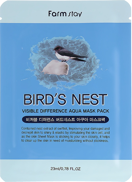 Bird's Nest Sheet Mask - Farmstay Visible Difference Mask Sheet