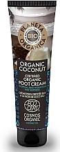 Fragrances, Perfumes, Cosmetics Moisturizing Foot Cream - Planeta Organica Organic Coconut Foot Cream