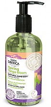 """Fragrances, Perfumes, Cosmetics Natural Hand Soap """"Taiga Bloom"""" - Natura Siberica Taiga Siberica Natural Hand Soap"""