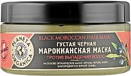 "Fragrances, Perfumes, Cosmetics Anti Hair Loss Mask ""Black Moroccan"" - Planeta Organica Black Moroccan Hair Mask"