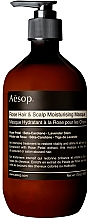 Fragrances, Perfumes, Cosmetics Hydrating Hair & Scalp Mask - Aesop Rose Hair & Scalp Moisturising Mask