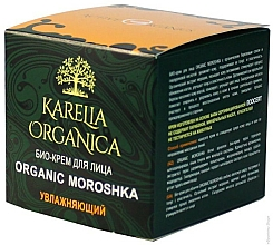 "Fragrances, Perfumes, Cosmetics Facial Bio Cream ""Moisturizing"" - Fratti HB Karelia Organica Organic Moroshka"