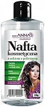 """Fragrances, Perfumes, Cosmetics Hair Conditioner """"Paraffin Oil & Nettle Juice"""" - New Anna Cosmetics"""