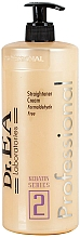 Fragrances, Perfumes, Cosmetics Straightener Cream - Dr.EA Keratin Series 2 Straightener Cream