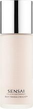 Fragrances, Perfumes, Cosmetics Body Emulsion - Kanebo Sensai Cellular Performance Body Firming Emulsion