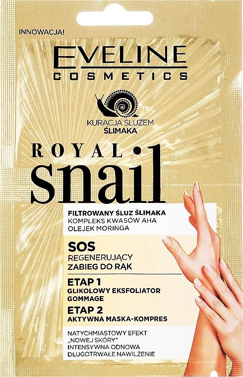 Hand Peeling & Mask - Eveline Cosmetics Royal Snail Sos Regenerating Hand Treatment