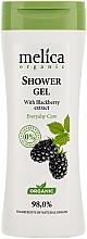 Fragrances, Perfumes, Cosmetics Blackberry Extract Shower Gel - Melica Organic Shower Gel