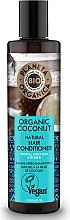 Fragrances, Perfumes, Cosmetics Moisturizing Hair Balm - Planeta Organica Organic Coconut Natural Hair Conditioner
