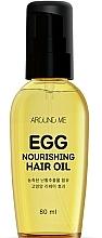 Fragrances, Perfumes, Cosmetics Nourishing Hair Oil - Welcos Around Me Egg Nourishing Hair Oil