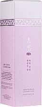 Fragrances, Perfumes, Cosmetics Oriental Herbs Cleansing Foam - Missha Yei Hyun Cleansing Foam