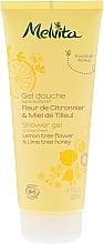 "Fragrances, Perfumes, Cosmetics Shower Gel ""Lemon Tree Flower & Lime Tree Honey"" - Melvita Body Care Shower Lemon & Lime Tree Honey"