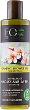 "Fragrances, Perfumes, Cosmetics Foaming Shower Oil ""Nourishing"" - ECO Laboratorie Foaming Shower Oil Nourishing"