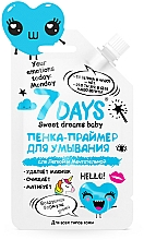 """Fragrances, Perfumes, Cosmetics Cleansing Foam-Primer """"Sweet Dreams Baby"""" - 7 Days Your Emotions Today"""