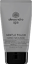 Fragrances, Perfumes, Cosmetics Hand Mousse - Alessandro International Spa Gentle Touch Hand Mousse