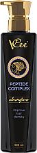 Fragrances, Perfumes, Cosmetics Peptide Complex Shampoo - VCee Shampoo Peptide Complex
