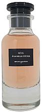 Fragrances, Perfumes, Cosmetics Reyane Tradition Reve a la Belle Etoile - Eau de Parfum