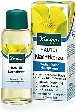 Fragrances, Perfumes, Cosmetics Primula Body Butter - Kneipp