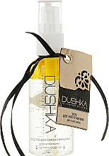 Fragrances, Perfumes, Cosmetics Makeup Remover for Dry Skin - Dushka