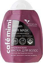 "Fragrances, Perfumes, Cosmetics Protein Hair Mask ""Anti Hair Loss"" - Cafe Mimi Protein Hair Mask"